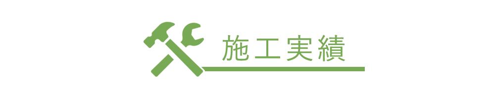 banner_portfolio